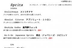 menu-spirits