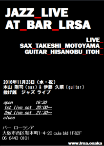 jazz-live